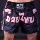 Šortky na Thaibox - Muay Thai Fight - Dětské