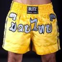 Šortky na Thaibox - Muay Thai Fight - Dospělé